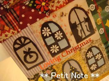2009 Christmas モチーフ