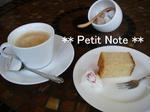 デザートセット ストロベリーシフォンケーキ