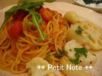 トマトのパスタ&白いグリル野菜