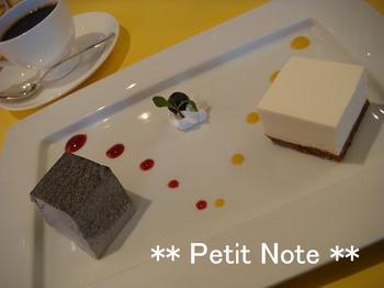 ゴマのフランマルジェとレアチーズケーキ