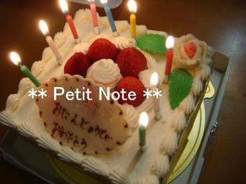 BirthdayCakeRed.JPG