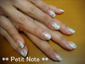 Nail20091126.JPG