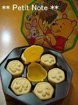 Pooh-Cookies&Honey
