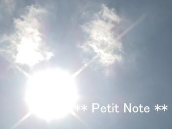 Sky-Sunshine20090906.JPG