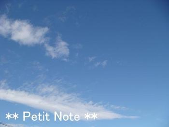 11/18のお空