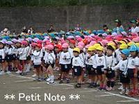 虹色の帽子がかわいい!